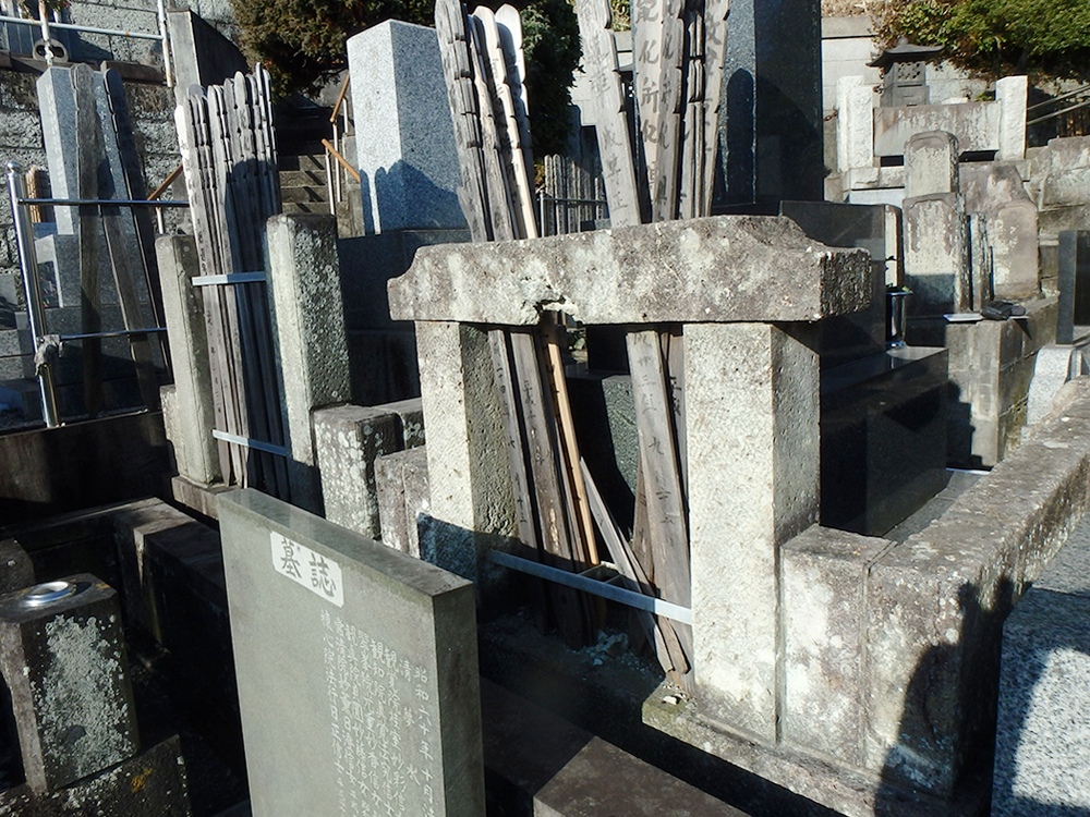 お墓 修繕工事